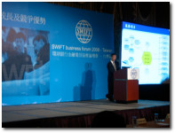 Ares manager James Wu shared the issue of ACB for information security control at SWIFT Business Forum.