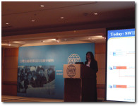 M.H. Lin, technical manager of Ares, offered case study of how to fully employ SWIFTNet at SWIFT Business Forum.