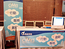 Ares displayed mobile application at recent event.