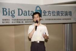 Yao-Cong Wang, research associate of National Center for High-Performance Computing, put forward related local enterprises and social network development status analysis.
