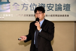 Ares business manager Eric Feng stated the authorization security measure OF Ares for Big Data implementation.