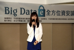PaySecure Technology marketing representative Zoe Chen states the importance of data and cloud security.