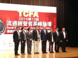 Don-Yih Wu, vice President of Taiwan, ROC, joined the 13th retail entrepreneur summit conference held by TCFA.