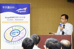 Quing Tzu Luo, vice president of M-power, indicated that in addition to having a informatization system, intelligent enterprise shall make good use of data from every business process to realize real-time management.