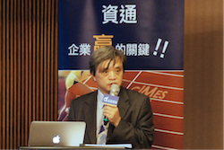 Chien-Hung Wu, an assistant vice president of Ares, shared trends of electronic invoice.