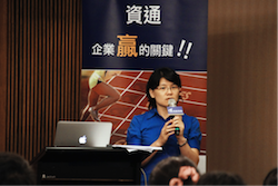 Sharon Lai, the product owner of ARES eGUI, introduced the application of ARES eGUI.