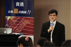 Frank Lee, sales manager of Ares, introduced the application aspects of the solution.