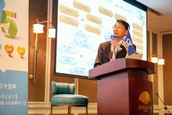 Frank Lin, president of Ares, shared the new strategy and product release of Ares.