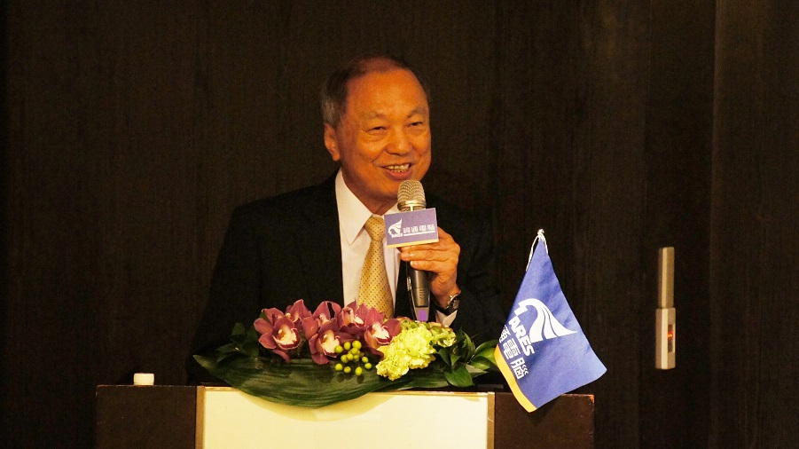 Harry Yu, chairman of Ares, gave an opening speech.