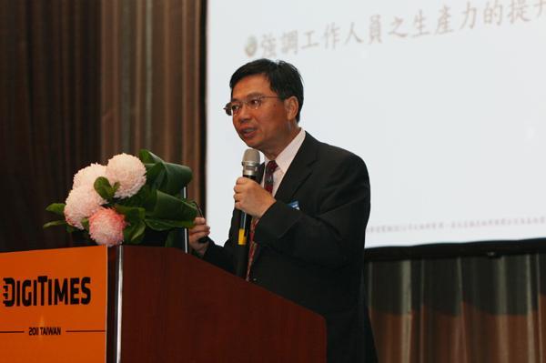 資通電腦受邀參加「企業績效論壇」 以 HCP 提倡聰明績效管理