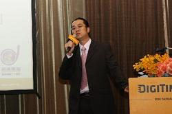 壓軸的論壇演說,由資通 PKI 研發經理羅祖祈提供PKI在企業資料安全上的運用。