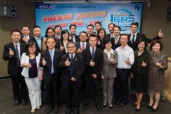 資通電腦以 ArgoERP 參加工業局 IFRS 成果發表會