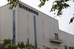 專業偏光板製造商昆山之奇美材料以資通 ciMes 建立 E 化工廠生產管理平台