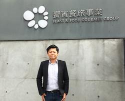 美食與科技結合-饗賓餐飲以資通 ArgoERP 打造百億餐飲企業(上)