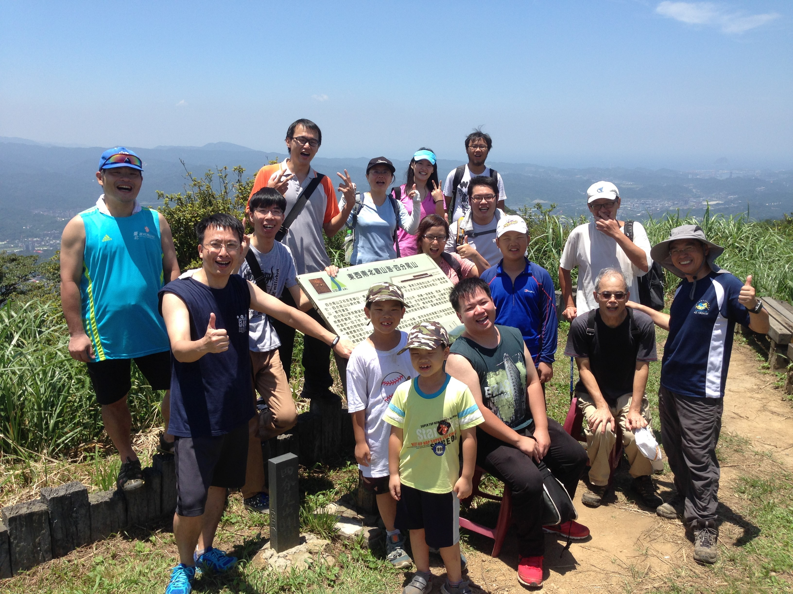 The Ares families have successfully conquered various mountains.