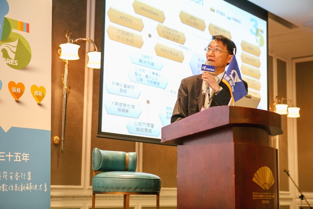 President Lin shares the advantages of eAresBank.