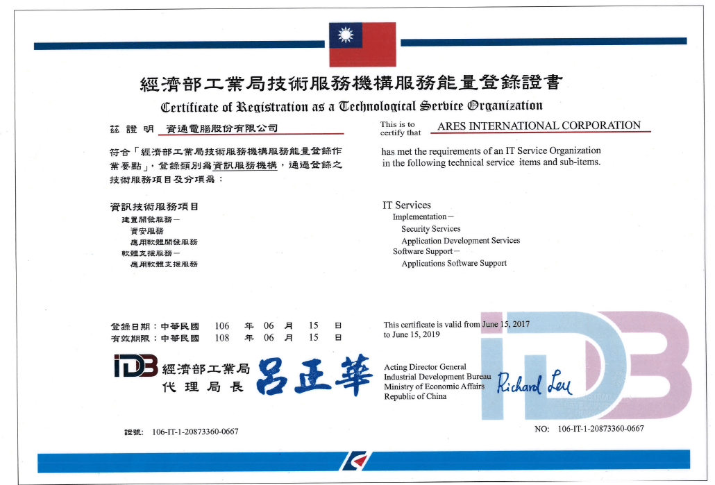 "Caption: Ares International Corporation received Certificate of Registration as a Technological Service Organization by IDB for ""IT Services."""