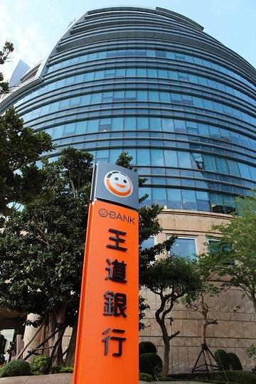 資通 ARES Nuntio 法報平台 助王道香港分行法規申報更順暢