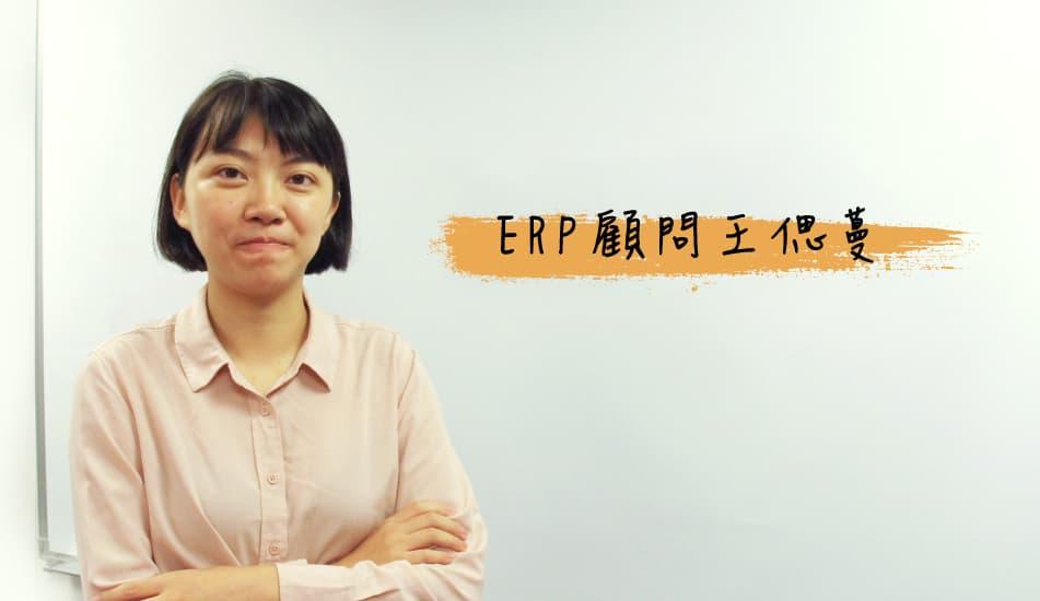資通電腦舉辦 ERP 講座 協助用戶以 ArgoERP 整合電子發票作業