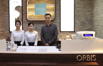 Japan beauty and care brand ORBIS optimizes ERP warehouse management with Ares ArgoERP and e-invoicing system