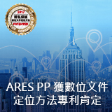 ares-pp event